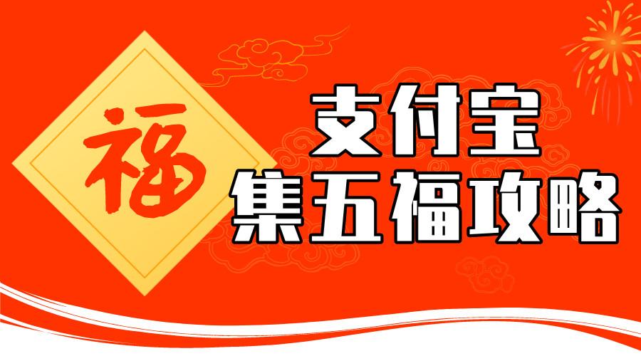 副本_未命名_横版海报_2020-01-08-0.png