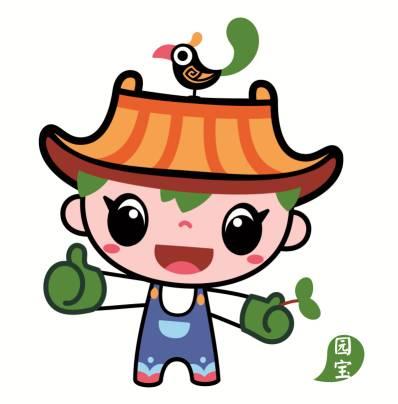 第十一届中国(郑州)国际园林博览会吉祥物揭晓啦!