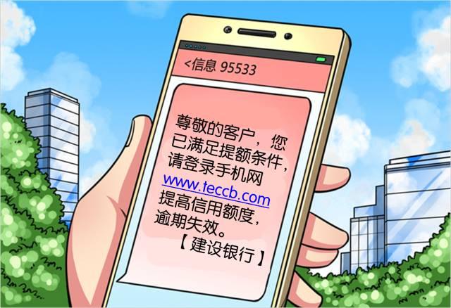 瑞盈娱乐平台:新丰老区创新选人用人制度__招才引智力促融珠加快发展
