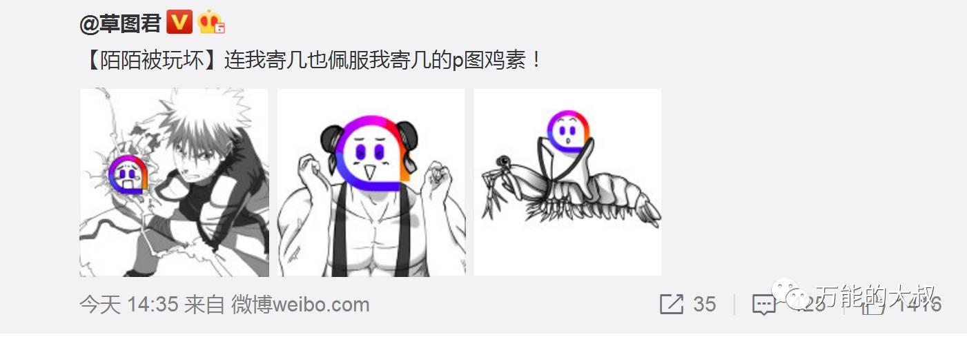 陌陌4年改了4次广昌邑王刘贺告语之后,为什么又换了logo?