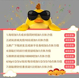 石头村吃鸡活动,最高可分享888元现金红包
