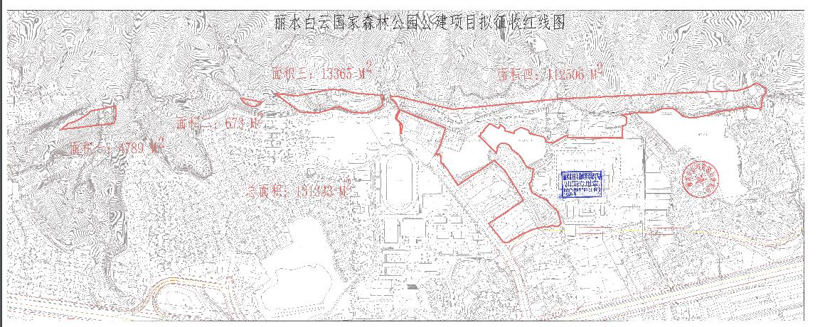 丽水市区城北将征收197亩!白云国家森林公园将有大动作!