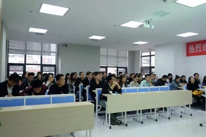 长沙教育机构
