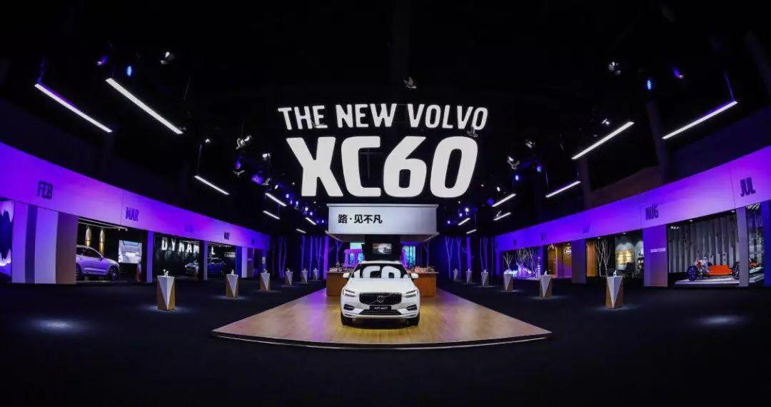 全新沃尔沃XC60正式上市 主打智能科技安全出行