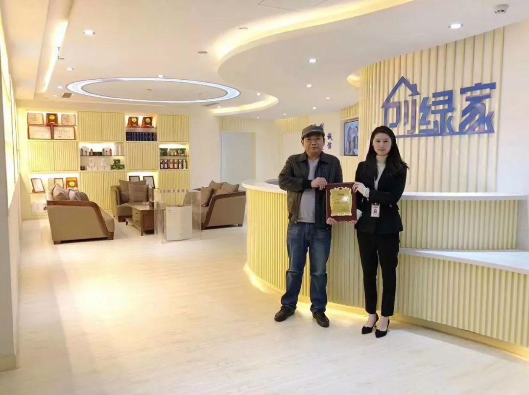 热烈祝贺何总签约创绿家上海市区级代理!