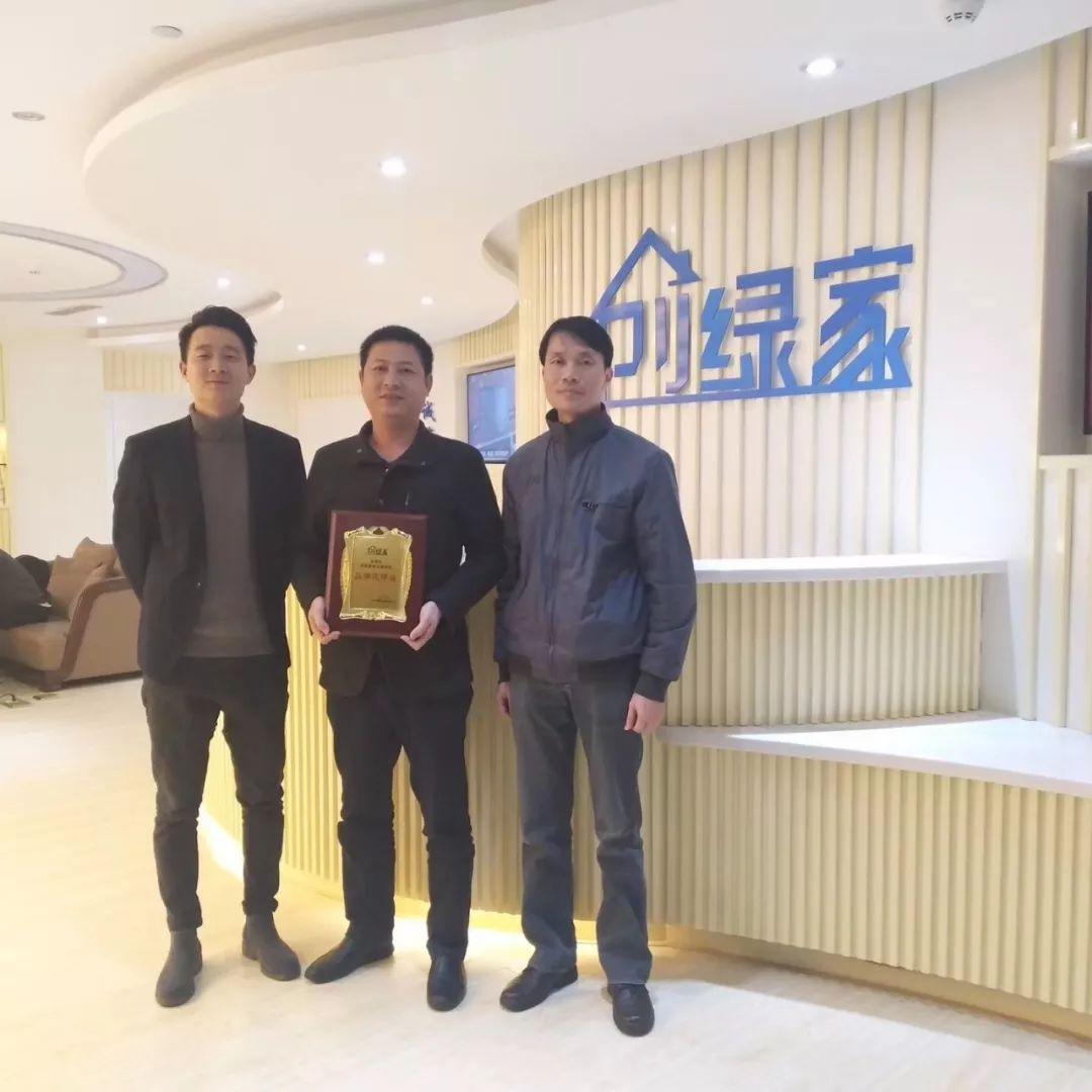 热烈祝贺刘总签约创绿家厦门市区级代理!