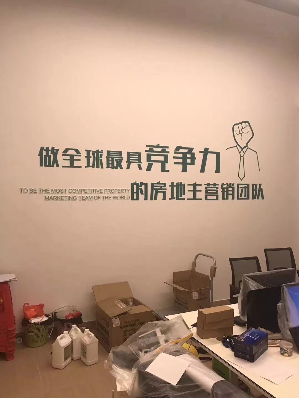 碧桂园物业室内空气治理