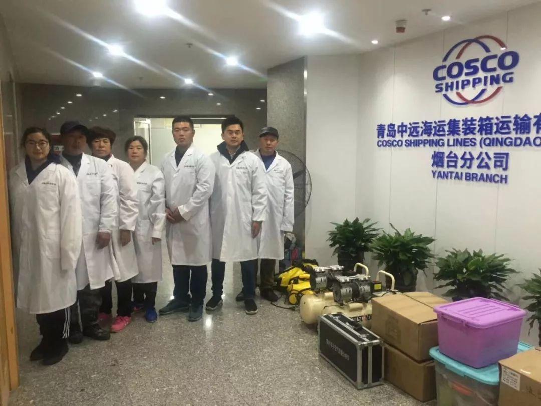 中远海运集装箱运输有限企业室内空气治理