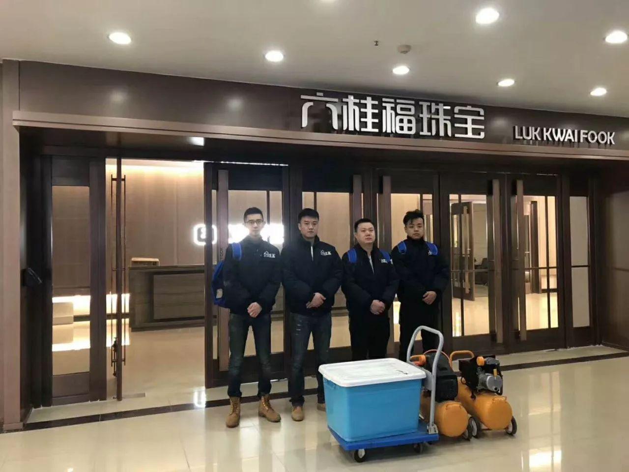 六桂福珠宝华中总部室内空气治理