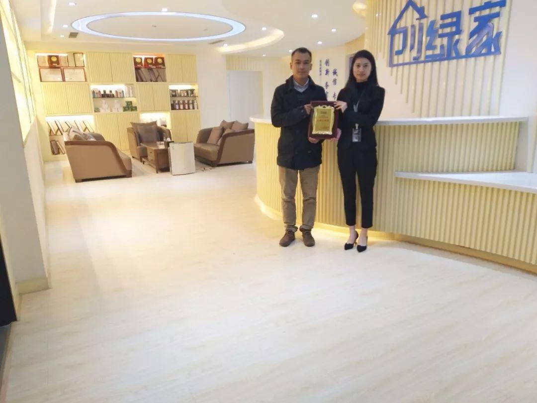 热烈祝贺吴总签约创绿家湛江市区级代理!