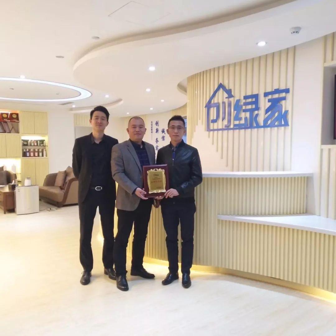 热烈祝贺李总、葛总签约创绿家广西壮族自治区市级代理!
