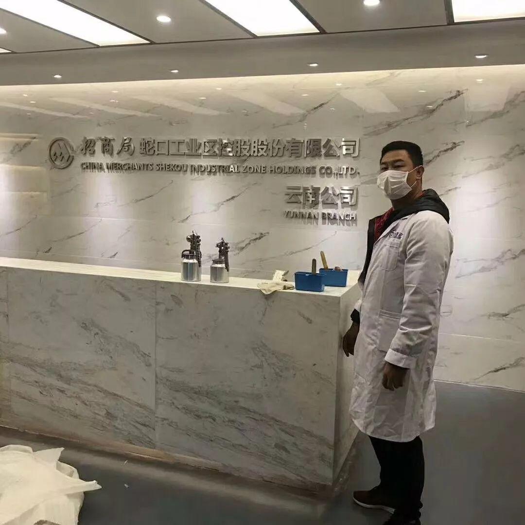 云南招商局室内空气治理