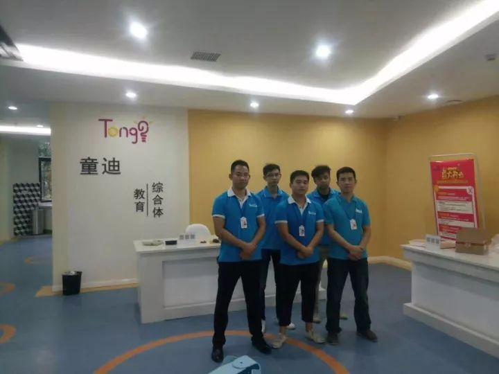 童迪教育综合体培训基地室内空气治理