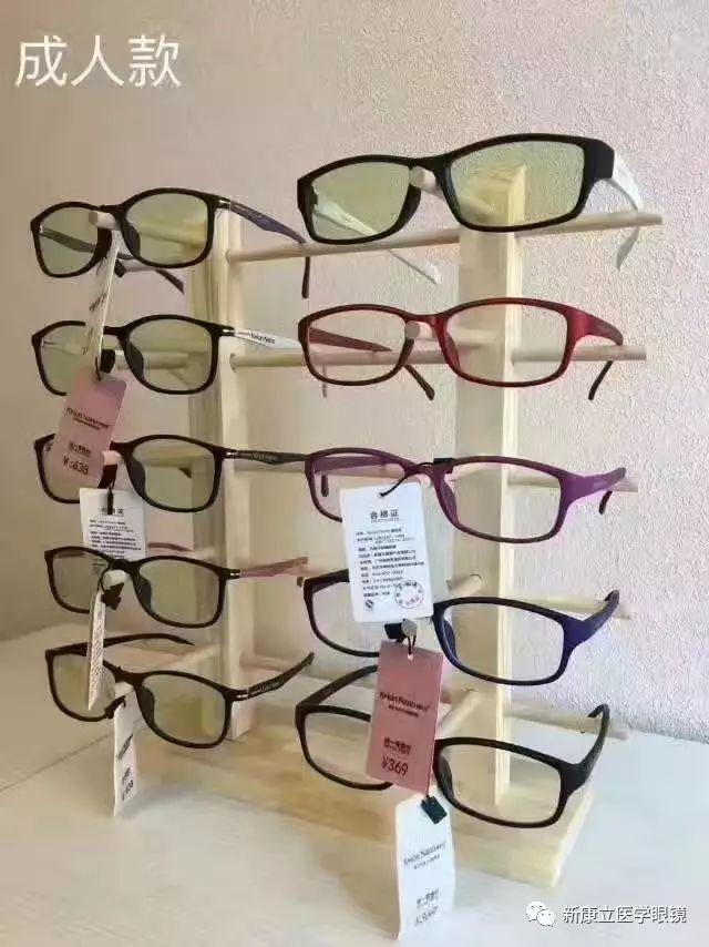 新康立负离子眼镜获得的国际国内认证,没有真水平哪里敢称霸!_康立负离子眼镜_2017-11-10 21:27