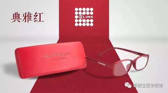 康立康医视负离子眼镜款式与颜色_康立负离子眼镜_2017-11-12 16:47