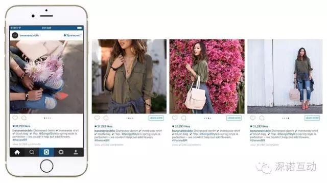 Instagram广告营销