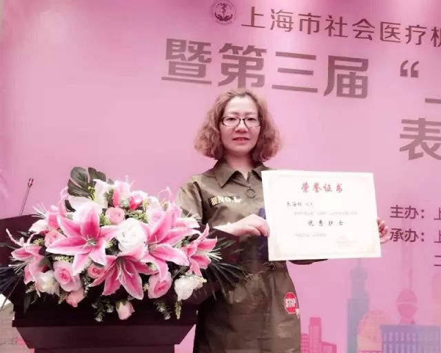 上海妇产科医院