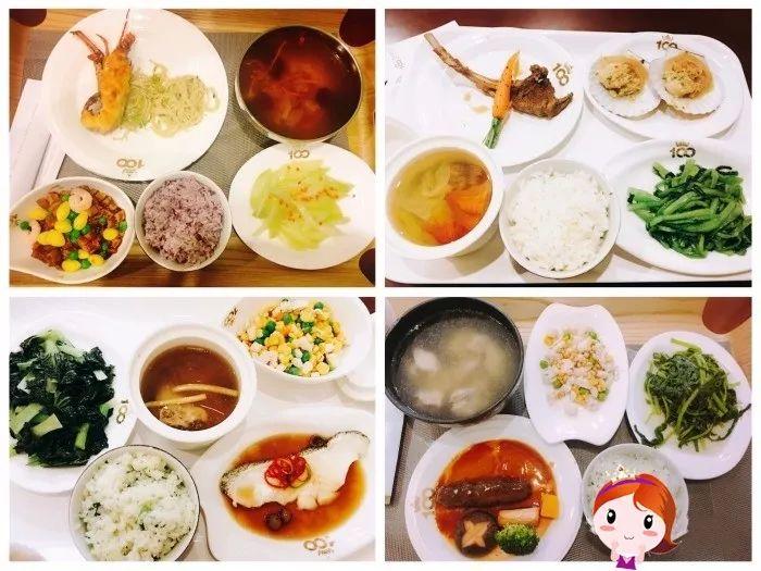 上海百佳妇产医院月子餐