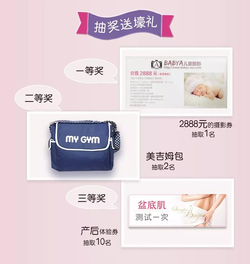 上海妇产专科医院