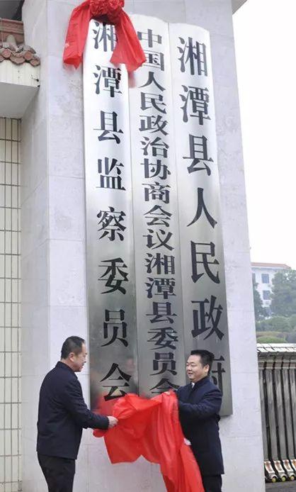 一周风纪|立案16人!新年第一周湖南持续响起反腐