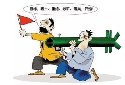 """湖南""""最严整治""""再传捷报!71名""""税官""""主动收手 新湖南www.hunanabc.com"""