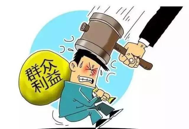 【一周风纪】5名党员干部被开除党籍,执法队长公款送油卡挨处分…… 新湖南www.hunanabc.com