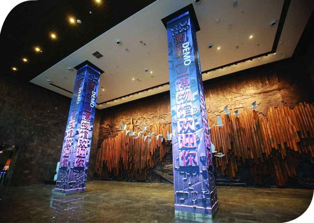 基层连线:衡阳工业博物馆
