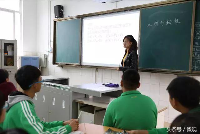 众智花开集慧于盟,成都70余所中职校将掀课堂变革!