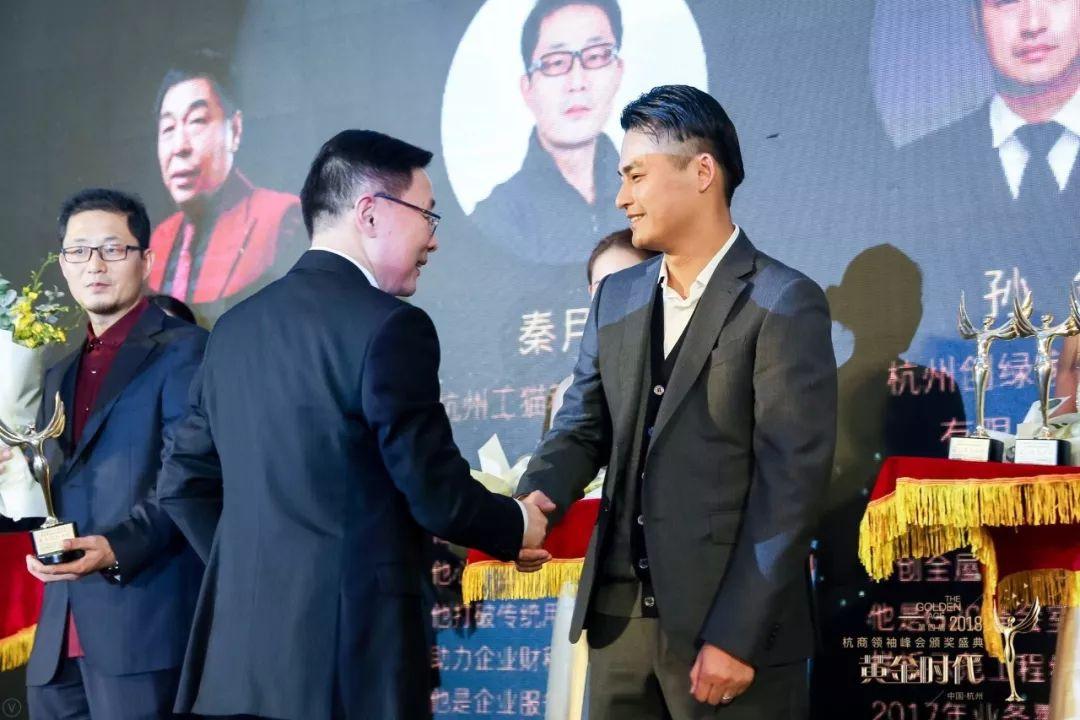 """创绿家环保总裁孙剑荣获杭商***峰会""""***领导力奖"""""""
