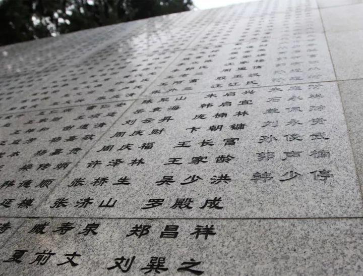 南京大屠杀国家公祭日,这10句话值得铭记 新湖南www.hunanabc.com