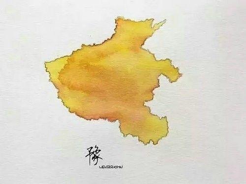 中国34个省市名字的由来,历史课上都没有的知识!——河南
