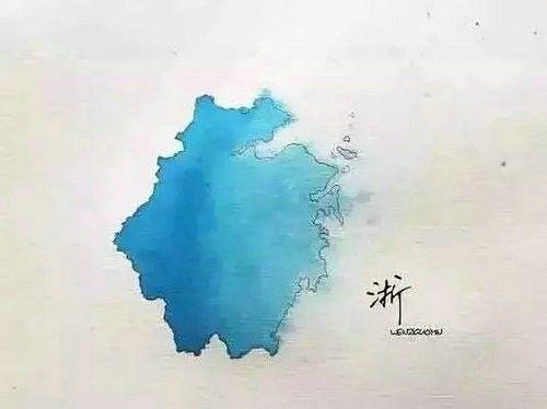 中国34个省市名字的由来,历史课上都没有的知识!——浙江