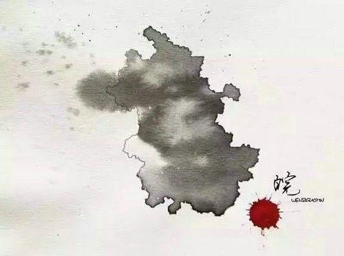 中国34个省市名字的由来,历史课上都没有的知识!——安徽