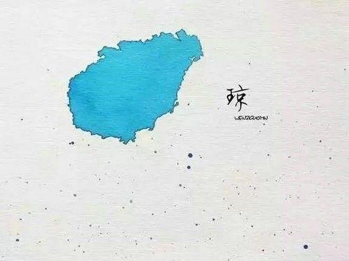 中国34个省市名字的由来,历史课上都没有的知识!——海南