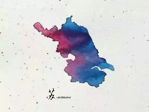 中国34个省市名字的由来,历史课上都没有的知识!——江苏