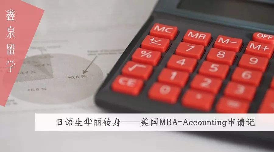 苏州MBA培训多少钱