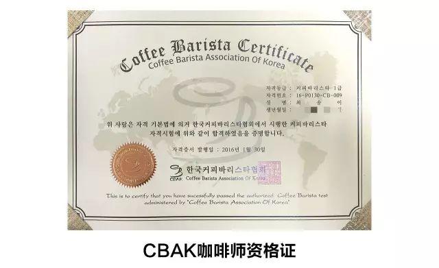 苏州咖啡初级培训