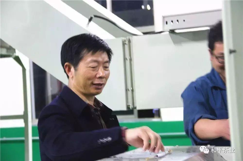 和平茶业加工工厂
