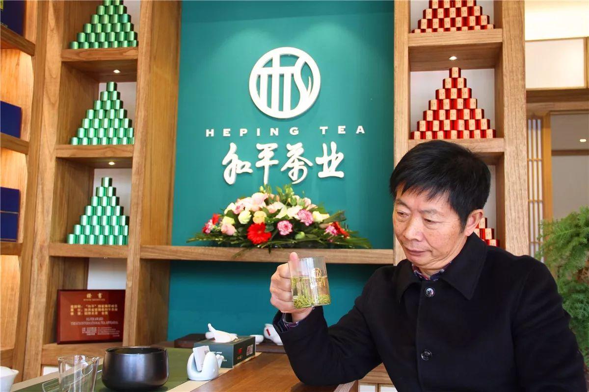 和平茶業西延路茶葉專賣店