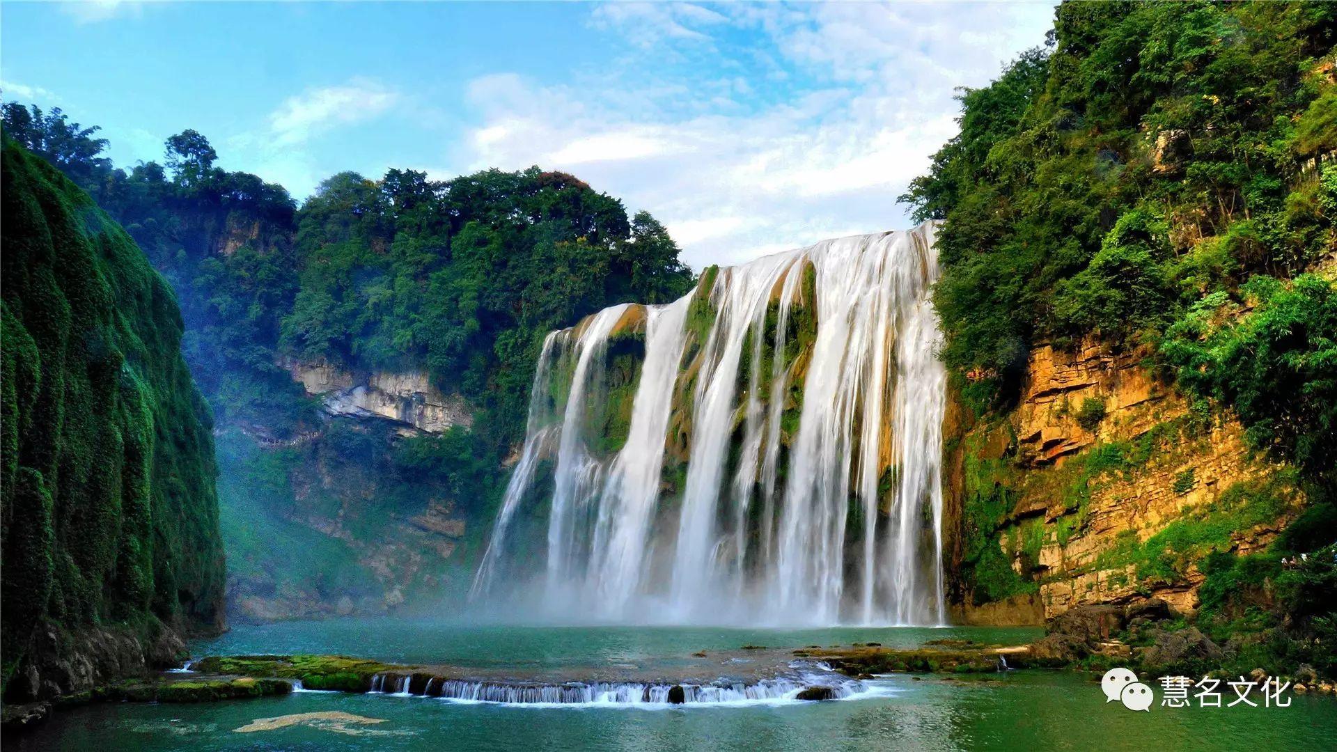 中国人姓名有地域特点:北方比南方略显刚强——瀑布