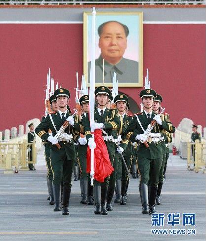 自古以来中国有哪些称呼?——升旗仪式出旗