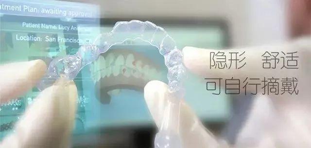 隱適美牙套的優點