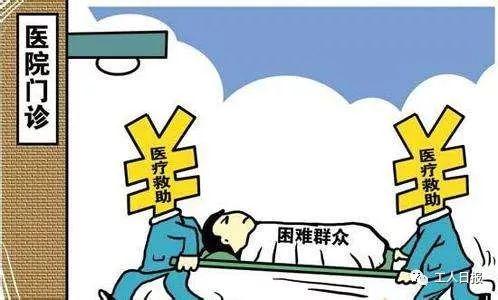 """好消息!国务院将给这些人发超千亿元""""大红包""""! 新湖南www.hunanabc.com"""