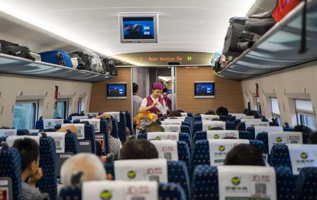 [常德] 喜讯!常益长高铁正式获得批复 设计时速350公里 新湖南www.hunanabc.com