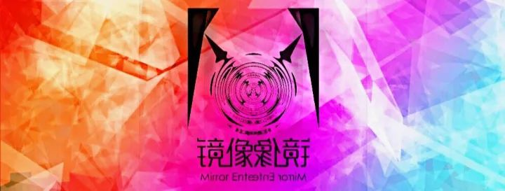 """王俊凯签约美国经纪公司进军好莱坞,暴露中国偶像团体""""单飞不解散""""的畸形生态"""