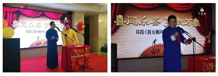 欢声笑语不断,万象城《首元相声社》首场表演圆满结束!