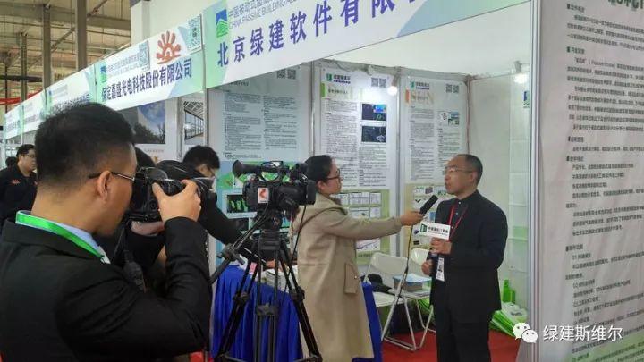【资讯】张金乾先生在《2017第四届中国国际超低能耗建筑大会》专访视频