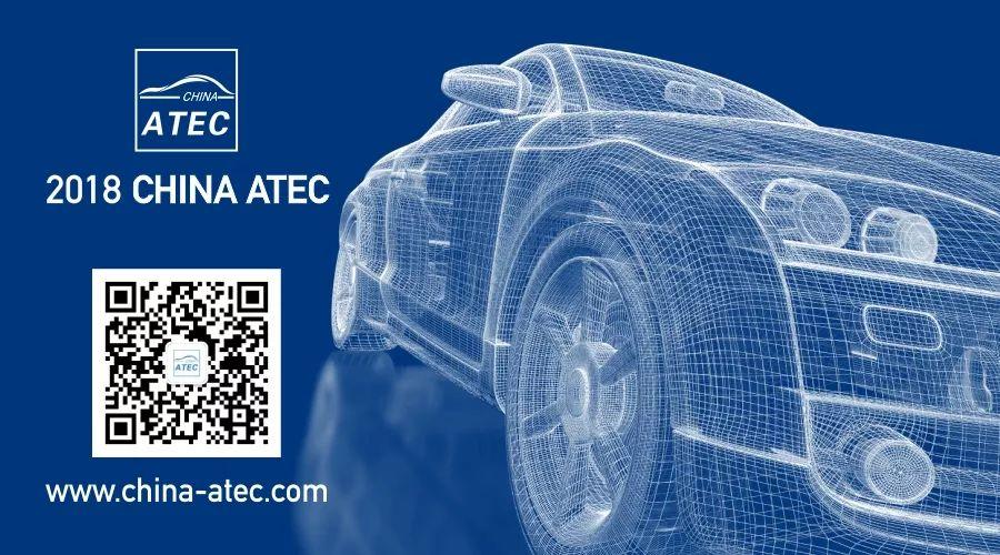 """第八届中国汽车技术展为你呈现未来的汽车""""智造"""""""