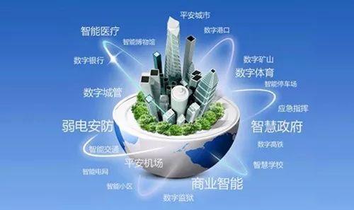 习近平要求加快这项技术发展 与你关系很密切! 新湖南www.hunanabc.com