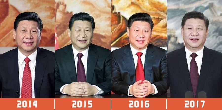 今晚7点,搬好小板凳,一起期待习主席2018新年贺词 新湖南www.hunanabc.com